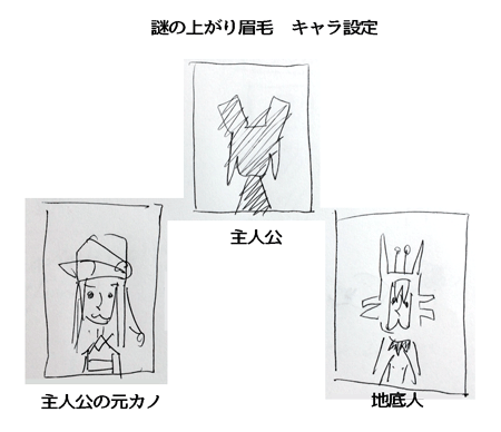 20160709.png